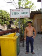 【 GREEN  HOUSE 】