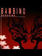 オリジナルブランド『BAMBINO』