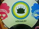 mihimaru〜61年会〜