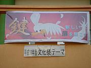 附属小倉中2006年度卒業生★★