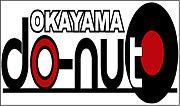 OKAYAMA do-nut (ドーナツ)