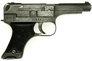傑作 !!日本軍「94式拳銃」