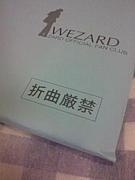 水色の封筒が届くと幸せ(WEZARD)