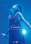 Cocco-session【関西】