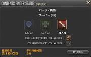 FINAL FANTASY14 九州  (FF14)
