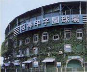 大船高校硬式野球部