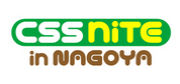 CSS Nite in NAGOYA