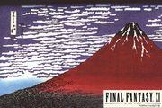 静岡県産 FF11プレイヤー