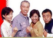 全力投球!!妹尾和夫です。