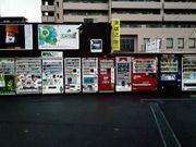 山本タバコ店