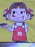 2004.3卒☆秋田中央高校3年B組