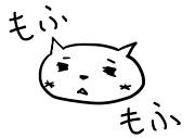 【PDA】ちーむもふもふ!