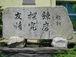幸田町立南部中学校