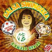 Salsa Swingoza スインゴサ