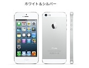 iPhone5 by SoftBank