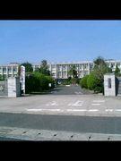 鹿児島県立鹿屋工業高等学校