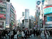渋谷区の会♪