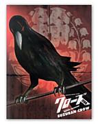クローズZERO/G.P.S