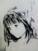 """★☆I """"S(アイズ)が好き☆★"""