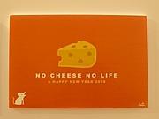 チーズ a,k,a, 人生