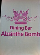 DiningBar Absinthe Bomb