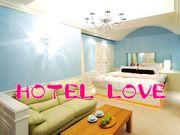 ♡HOTEL LOVE♡