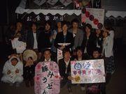 あんばらんす2006年入学組!!