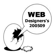 Web Designers's 200509