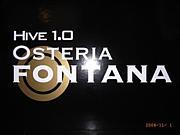 Osteria Fontana 六本木