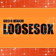 御所南LOOSESOX