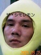 ☆おほほの会☆