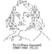 Pierre Daresolet
