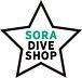 ダイビング★SORA DIVE SHOP