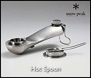 hot spoon スノーピーク