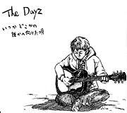 The Dayz