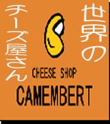 Cheese Shop CAMEMBERT