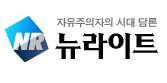 韓国ニューライト関連記事を読む