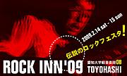 ROCK INN '09 愛大豊橋軽音楽部