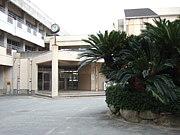 太宰府中学校