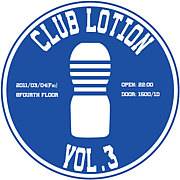 CLUB LOTION