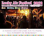 Lucky Air Festival
