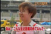 石崎友心さんを応援しましょう。
