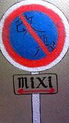 mixiの新機能に危機感を抱く