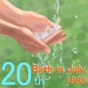 1983年7月20日生