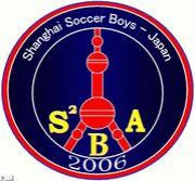 SSBA(SSB関東支部)