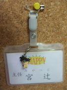 ★カラオケ HAPPY★ in mixi