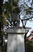 平成6年度 草ヶ江小学校卒業生