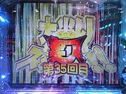 中【疑似連】毒