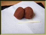 生チョコ苺大福