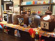 沖縄酒場 結いま〜る 川崎店